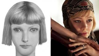 Daisy Buchanan, Wielki Gatsby