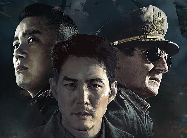 Liam Neeson i koreańska wojna w nowym zwiastunie Operation Chromite