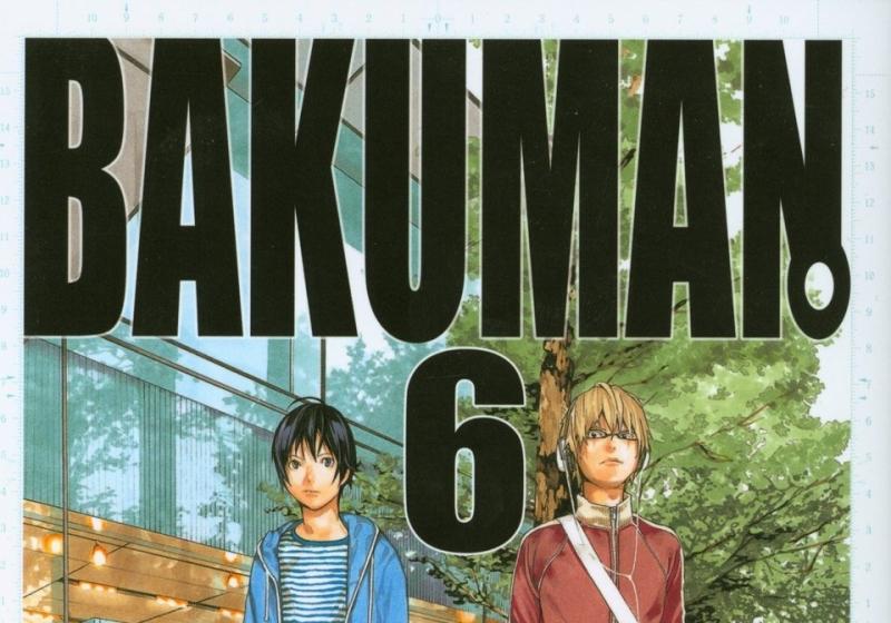 Bakuman. #5-7- recenzja mangi