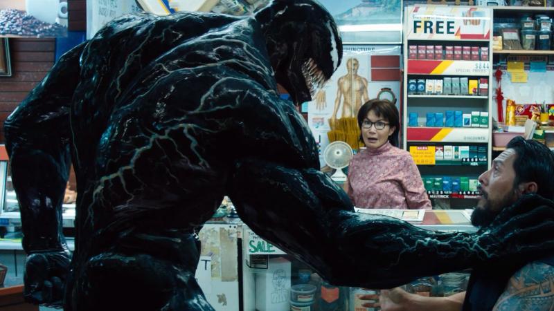 Venom 2 - Sony ujawnia logo filmu w krótkim teaserze