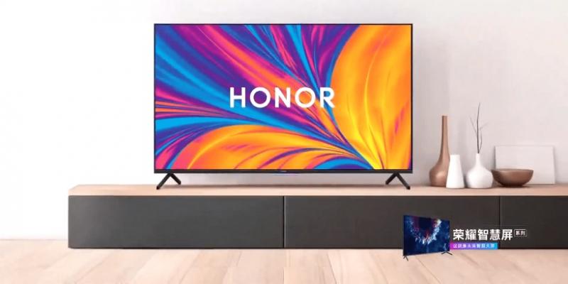 Honor Vision – oto pierwsze urządzenia z systemem HarmonyOS od Huawei