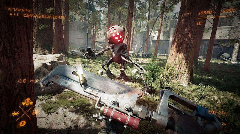 """Atomic Heart - fragmenty gry określanej mianem """"rosyjskiego Bioshocka"""""""