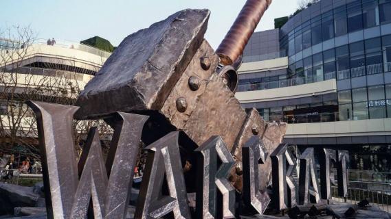 Warcraft – wielka wystawa w Chinach