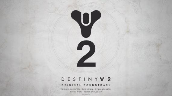Bungie udostępniło soundtrack z Destiny 2. Posłuchajcie muzyki z gry