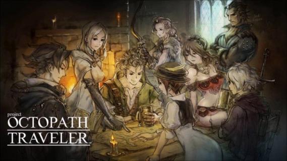 Octopath Traveler trafi na PC. Premiera jeszcze w tym roku
