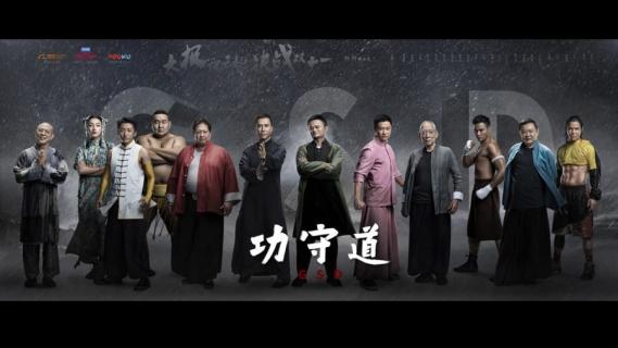 Jet Li, Donnie Yen i inne legendy sztuk walki razem na ekranie. Obejrzyj film!