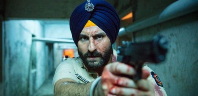 Święte gry: thriller zekranizowany przez Netflix ukaże się w Polsce