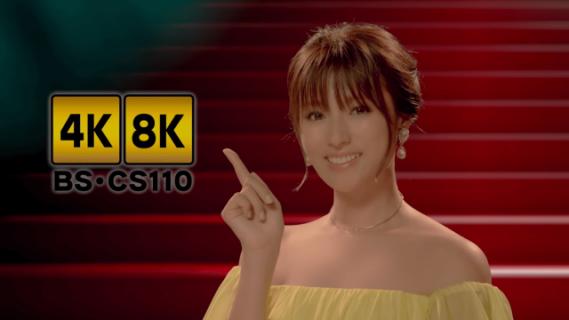 Japonia już nadaje programy w 8K