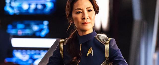 Star Trek: Discovery – kiedy premiera spin-offa i co z serią Lower Decks?