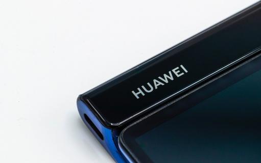 Konflikt na linii Huawei-USA dogasa. Chińczycy mogą wrócić do gry