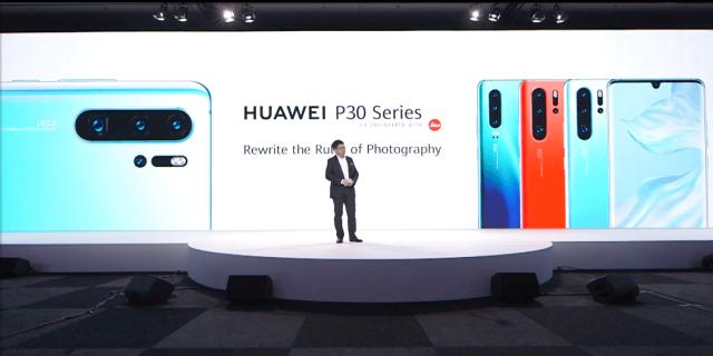 Huawei P30 i P30 Pro oficjalnie. Aparaty z funkcją dzwonienia
