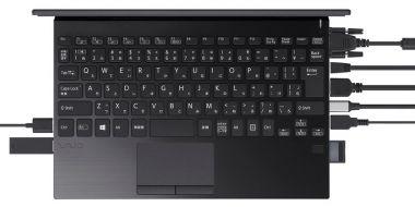 VAIO SX12 - miniaturowy laptop z kompletem złączy