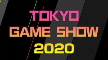 Tokyo Game Show 2020 odbędzie się w sieci. Jest data wydarzenia