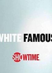 Biała sława