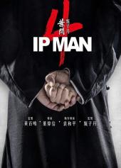 Yip Man 4