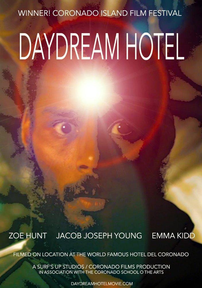 Daydream Hotel